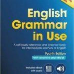「English Grammar in Use」英語の文法は英語で学ぼう!この本に勝る英語の文法書はなし!