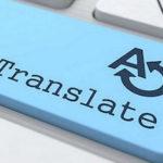 翻訳家になるな!直訳のすすめ!英語で意味を取る時、後ろから読む返り読みしはやめましょう!