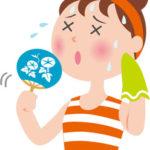 英語で「暑い!蒸し暑い」のいろいろ:9単語もある!今の日本の夏は毎日使えるよ!