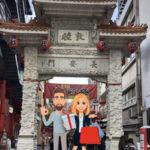 【英語のリスニング特訓】5回目(138words)!教材は「神戸南京町」!オーバーラッピング&シャドーイング