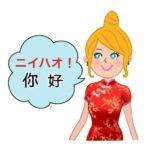 英会話必要単語数|300, 500, 1200と単語数3段階で話せるようになった!